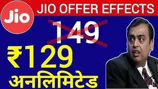 JIO OFFERS EFFECTS : ₹149 नहीं सिर्फ ₹129 में Unlimited   Vodafone Minimum Recharge Policy Effects