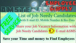 AMSTERDAM      Employee SUPPLY ☆ Post your Job Vacancy 》Recruitment Advertisement ◇ Job Information