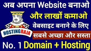 Best Web Hosting , Dedicated Server & VPS Hosting Provider in India | | HostingRaja.in Review