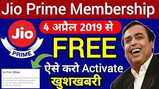Jio PRIME Membership 2019 Free | ऐसे होगा Activate | Jio Prime New Update in My Jio App