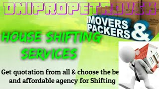 DNIPROPETROVSK    Packers & Movers 》House Shifting Services ♡Safe and Secure Service ☆near me ▪Tips