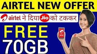 Airtel ने दिया Jio को जबरदस्त टक्कर 70GB DATA और Free Prime Membership | Airtel New Thanks Plans