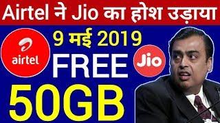 Airtel ने Jio का होश उड़ाया 50GB Data Free   Airtel New offer   Airtel 4G Hotspot Is Now at ₹399