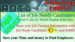 ROSARIO         Employee SUPPLY ☆ Post your Job Vacancy 》Recruitment Advertisement ◇ Job Information