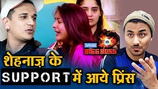 Bigg Boss 13 | Shehnaz Finally Gets Support From Prince Narula In Sidharth's JEALOUS Comment | BB 13