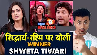 Bigg Boss 13 | Shweta Tiwari SHOCKING Comment On Sidharth Vs Rashmi Fight | BB 13 Video