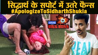 Bigg Boss 13 | Sidharth Shukla Fans Trend #ApologizeToSidharthShukla; Here's Why | BB 13 Video