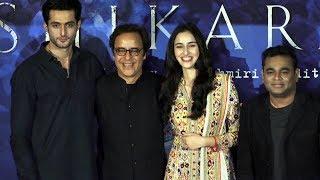 Shikara Trailer Launch   Full Video   Vidhu Vinod Chopra, Sadia Adil Khan