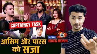 Bigg Boss Punishes Asim Riaz And Paras In Captaincy Task | BB 13 Video