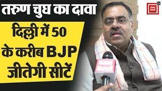 दिल्ली विधानसभा चुनाव पर Tarun Chugh से खास बातचीत