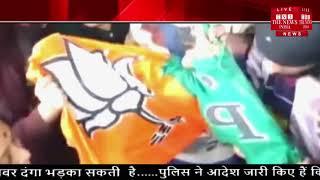 JNU हिंसा: कोलकाता में आपस में भिडे लेफ्ट-बीजेपी समर्थक, पुलिस ने किया लाठीचार्ज