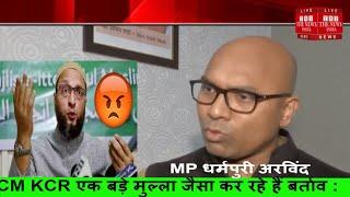 Bjp ने AIMIM असदुद्दीन ओवैसी को बताया Joker
