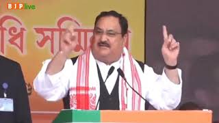 BJP is the only national party apart from CPI(M) that remains ideological: Shri JP Nadda in Assam