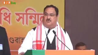 Where did the Sikh families & minorities from Afghanistan & Pakistan go?: Shri JP Nadda in Assam