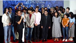Shikara Official Trailer Launch | AR Rahman | News Remind