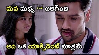 అది ఒక యాక్సిడెంట్ మాత్రమే | Latest Telugu Movie Scenes | Chakkiligintha Movie