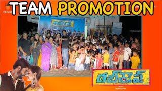 Dubsmash Movie Team Promotions In Village | Bhavani HD Movies