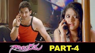 Gayakudu Full Movie Part 4 | 2020 Telugu Movies | Bigg Boss Ali Reza | Shriya Sharma