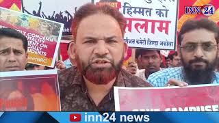 JNU में हुए हमले का अकोला में किया गया विरोध
