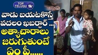 OU Student Mahipal Yadav Serious On Manasa Issue Warangal | CP Sajjanar | Telangana News | CM KCR