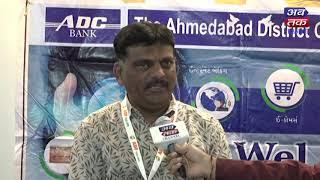 ADF TECH EXPO 2020   Vipul Naik - Ahmedabad Co.Op.Bank - Senior Manager   ABTAK MEDIA