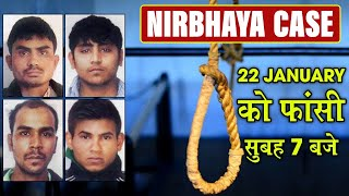 Nirbhaya Case | 4 Rapists to be hanged on 22 January at 7 am