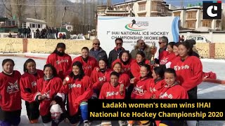 Ladakh women's team wins IHAI National Ice Hockey Championship 2020
