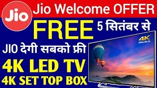 Jio Fiber Welcome OFFER FREE 4K HD TV & Free Voice,Free Movie, Free Internet | Jio Set Top Box plans
