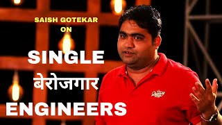 SINGLE, बेरोजगार, ENGINEERS |Marathi Standup Comedy By Saish Gotekar| Cafe Marathi Comedy Champ 2019