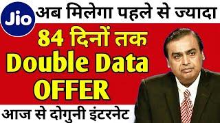 Jio Double Data Offer के बाद आया एक और Double Data Offer 84 दिनों तक | Jio IUC Effect