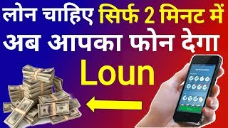 Best Way to Get Online Instant personal loans, personal loans, credit cards, credit scores