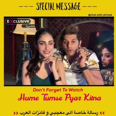 Hume Tumse Pyaar Kitna is a Romantic Thriller, stars Karanvir Bohra, Priya Banerjee and Samir Kochhar.