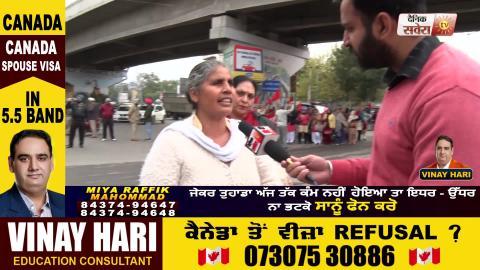 भारत बंद के चलते Jalandhar के BMC Chowk में बड़ा प्रदर्शन
