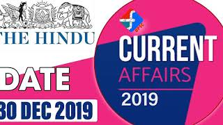 30 December 2019 | Current Affairs | Formula UPSC