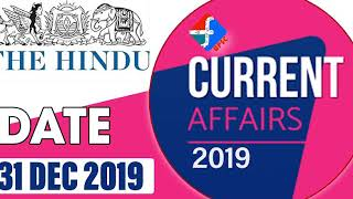 31st December 2019 | Current Affairs | Formula UPSC