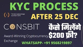 HOW TO COMPLETE KYC PROCESS IN COINSBIT EXCHANGE FOR $200 FREE | HOW TO GET FREE 2000 CNB AFTER 25