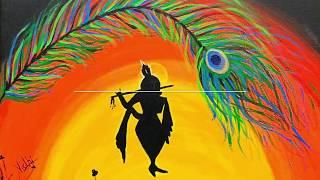 Krishna - A Poetic Art by Vidhi Rita P