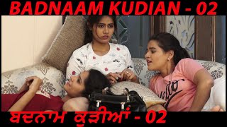 Badnam Kudian | ਬਦਨਾਮ ਕੁੜੀਆਂ | Ep 02 | Latest Punjabi Full Movies 2019 | Outline Media Net Films