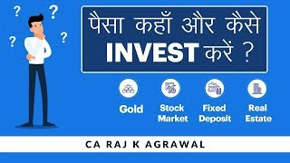 How to Invest in Stock Market by CA Raj K Agrawal. Become Stock, Commodity, Derivative Market Expert