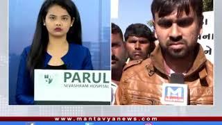 Rajkot: માલધારી સમાજની રેલી, LRD ભરતીમાં અન્યાય મુદ્દે ભારે રોષ