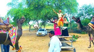 Rajasthani Gurjar Rasiya Video Song 2020 | नैना लड़े - Naina Lade | Rajasthani Sekhawati