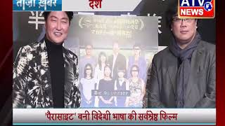 ATV News Channel (Satellite News Channel)