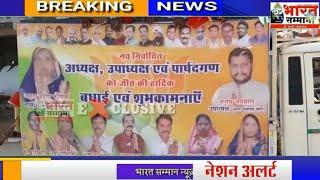 भारतीय जनता पार्टी के अध्यक्ष श्रीमती अमृता प्रदीप कौशिक || ऐतिहासिक विजय रैली कोटा ||