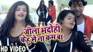 #Alok Pal का Video Song - जीला भदोही केहू से ना कम बा - धमाकेदार लोकगीत - Bhojpuri Song 2020