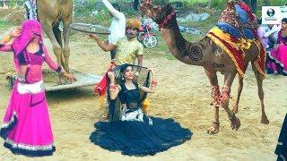 Gurjar Rasiya Video Song 2020 || चढ़ गया मुझे तेरे प्यार की बुखार || New Latest dance Video 2020