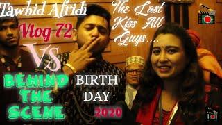 Tawhid Afridi Vlog 72 Behind The Scene || তৌহিদ আফ্রিদির জন্মদিনের বিহাইন্ড দ্যা শীন ||
