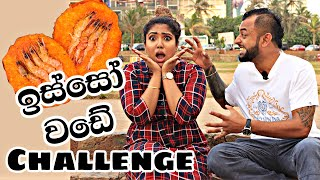 ISSO WADE CHALLENGE / FOOD FIGHT / WITH TRAVEL WITH HIRAN