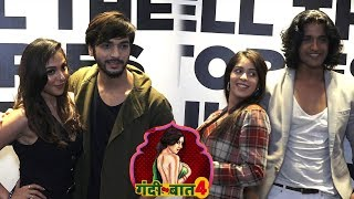 Gandi Baat Web Series Season 4 Star Cast Interview | Alt Balaji Gandi Baat