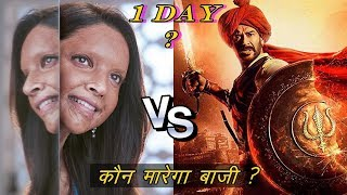 Tanhaji Vs Chhapaak | Who Will Win | Deepika Padukone | Ajay Devgan | News Remind