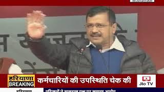 RAJNEETI || क्या कहता है #DELHI दंगल का समीकरण  || #JANTATV